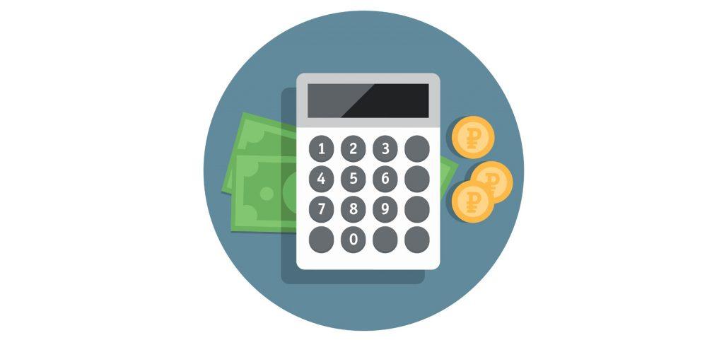 real estate amortization calculator